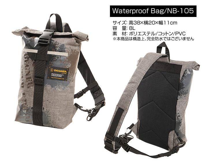 nb-105-img_05