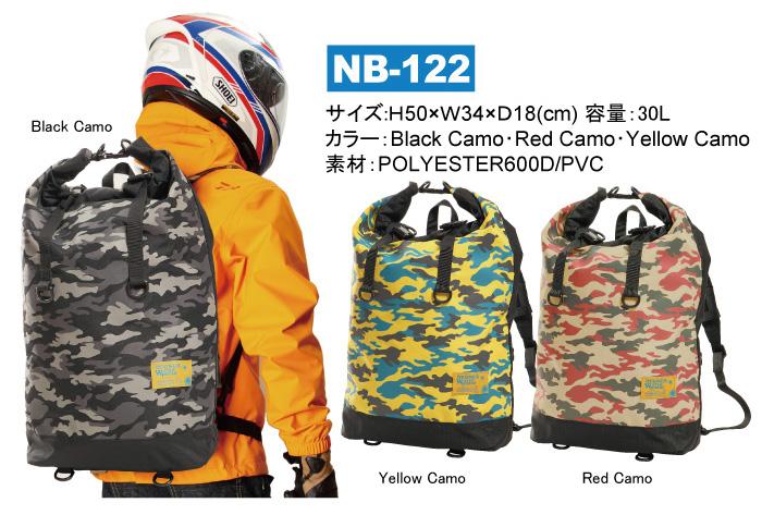 nb-122-img_06
